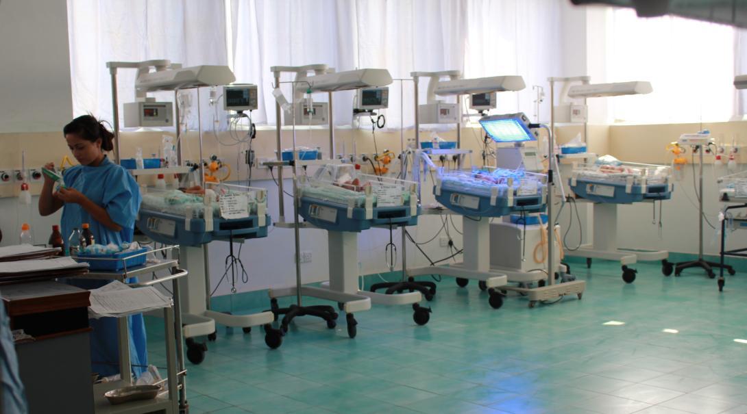 Hospital Universitario donde nuestros voluntarios realizan su programa de voluntariado médico para jóvenes en Nepal.